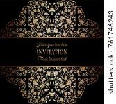 vintage baroque wedding... | Shutterstock .eps vector #761746243
