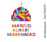 maulid nabi muhammad  mawlid al ... | Shutterstock .eps vector #761754157