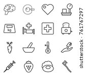 thin line icon set   brain ... | Shutterstock .eps vector #761767297