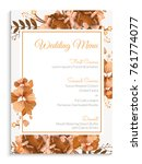 elegant wedding menu card... | Shutterstock .eps vector #761774077