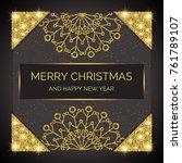 merry christmas template for... | Shutterstock .eps vector #761789107