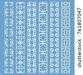 vector set of line borders with ... | Shutterstock .eps vector #761807047