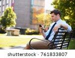 businessman outdoors using...   Shutterstock . vector #761833807