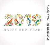 2019 vector greetings. abstract ... | Shutterstock .eps vector #761870443