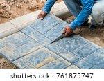 installing tiles floor in...   Shutterstock . vector #761875747