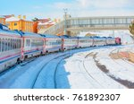 detail of train wagons of the ... | Shutterstock . vector #761892307
