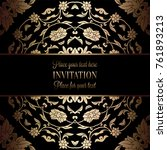 vintage baroque wedding... | Shutterstock .eps vector #761893213