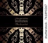 vintage baroque wedding... | Shutterstock .eps vector #761893267