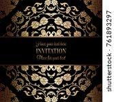 vintage baroque wedding... | Shutterstock .eps vector #761893297