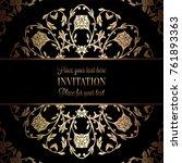vintage baroque wedding... | Shutterstock .eps vector #761893363
