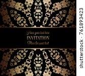vintage baroque wedding... | Shutterstock .eps vector #761893423