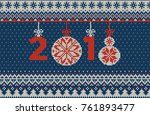 merry christmas and new year... | Shutterstock .eps vector #761893477