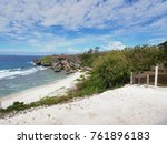 wide distant shot of a white... | Shutterstock . vector #761896183