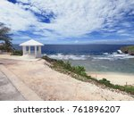 white gazebo on top of a cliff... | Shutterstock . vector #761896207