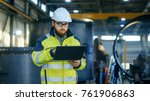 industrial engineer in hard hat ... | Shutterstock . vector #761906863