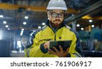 industrial engineer in hard hat ... | Shutterstock . vector #761906917