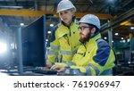 male industrial engineer works... | Shutterstock . vector #761906947