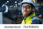 industrial engineer wearing... | Shutterstock . vector #761908003
