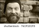 portrait of a smiling man on a... | Shutterstock . vector #761910193