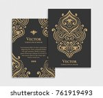 golden vintage greeting card on ... | Shutterstock .eps vector #761919493