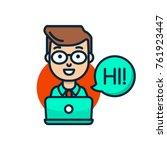 businessman flat line icon.... | Shutterstock .eps vector #761923447