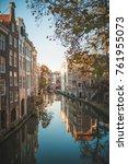 utrecht canals during sunset. | Shutterstock . vector #761955073