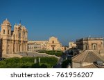 view to roofs of noto baroque... | Shutterstock . vector #761956207
