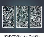 laser cutting rectangular...   Shutterstock .eps vector #761983543