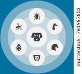 set of 7 zoology icons set...   Shutterstock .eps vector #761987803