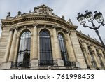 external view of architectural... | Shutterstock . vector #761998453