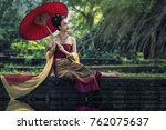 beautiful asian with welcome... | Shutterstock . vector #762075637