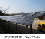parking lot with solar panel in ... | Shutterstock . vector #762079183