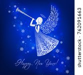angel silhouette with... | Shutterstock .eps vector #762091663