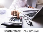midsection of businessman... | Shutterstock . vector #762124363