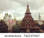 View Of The Orthodox Old Woode...
