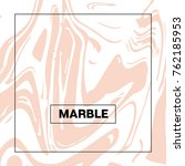 marble background. vector pink...   Shutterstock .eps vector #762185953