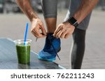 nutrition. male legs with... | Shutterstock . vector #762211243