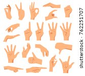 set of hands in different... | Shutterstock . vector #762251707