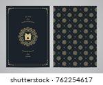 christmas greeting card design. ... | Shutterstock .eps vector #762254617