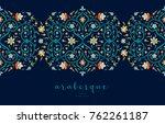 vector vintage decor  ornate...   Shutterstock .eps vector #762261187