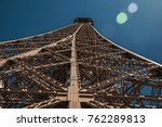 perspective view of the iron... | Shutterstock . vector #762289813