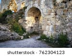 crimea   ruins citadel on top... | Shutterstock . vector #762304123
