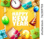 happy new year 2018   greeting... | Shutterstock .eps vector #762309703