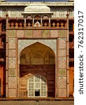 arch of the doorway leading to... | Shutterstock . vector #762317017