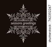 winter time logo. winter themed ... | Shutterstock .eps vector #762352267