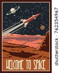 vector retro space poster.... | Shutterstock .eps vector #762354967