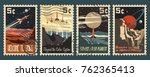 retro space postage stamps.... | Shutterstock .eps vector #762365413