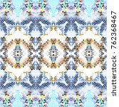 mosaic square colorful pattern... | Shutterstock . vector #762368467