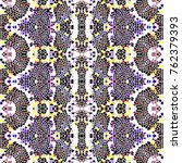 mosaic square colorful pattern... | Shutterstock . vector #762379393