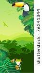 vector tropical frog and toucan ... | Shutterstock .eps vector #76241344
